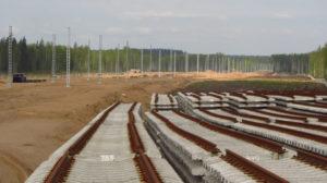 Строительство железной дороги