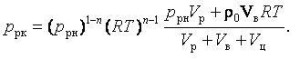 расчет параметров пневматического привода
