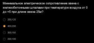 мастер дорожный СДО