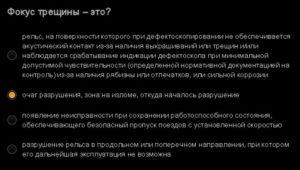 Ответы СДО июнь