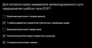 Ответы СДО июль
