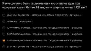 Ответы СДО август