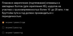 мастер дорожный СДО 2018