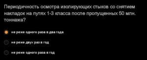СДО РЖД сентябрь
