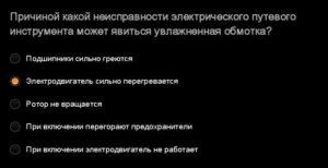 СДО РЖД ответы на тесты сентябрь