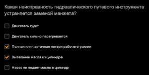СДО РЖД ответы на тесты сентябрь монтер пути