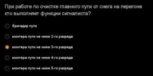 Ответы СДО мастер дорожный за октябрь месяц