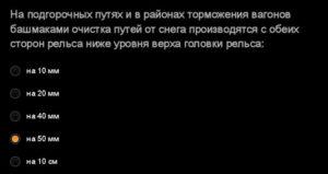 СДО мастер дорожный октябрь