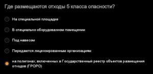 СДО РЖД мастер дорожный за октябрь на тему