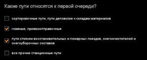 Ответы СДО