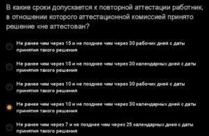 СДО РЖД октябрь монтер пути на тему