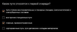 Ответы СДО ноябрь монтер