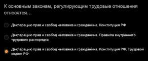 СДО РЖД ответы ноябрь бригадир