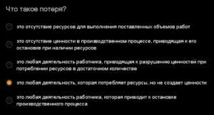 Бережливое производство в ОАО РЖД