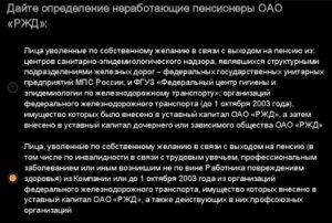 Ответы СДО 2018 ноябрь бригадир пути
