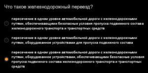 СДО ноябрь бригадир пути