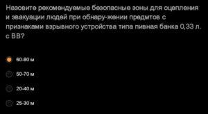 Ответы на СДО РЖД ноябрь бригадир пути