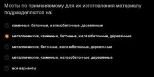 СДО РЖД ноябрь контролер пути