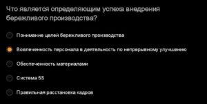 СДО РЖД ответы ноябрь мастер дорожный