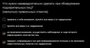 СДО РЖД ноябрь мастер дорожный