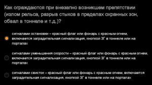 ответы СДО ноябрь мастер дорожный