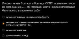 Ответы СДО март