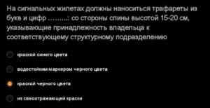 Ответы СДО март мастер дорожный