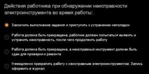 Ответы СДО 2019 апрель монтер пути, сигналист пути