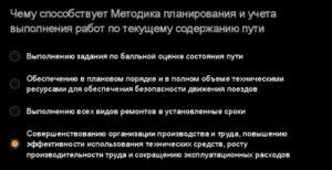 распоряжение ОАО «РЖД» от 7 сентября 2016 г. № 1830р