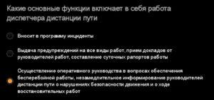 распоряжение ОАО «РЖД» № 1830р