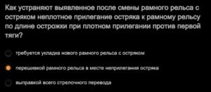 СДО бригадир
