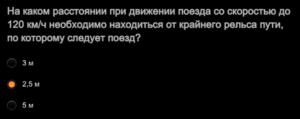 Бригадир пути СДО