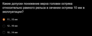 СДО мастер дорожный июнь