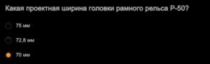 СДО мастер