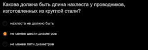 Ответы СДО июнь начальник участка