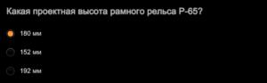 Шлифовка остряков стрелочных переводов