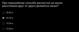 РЖД СДО ответы сентябрь 2020 мастер дорожный