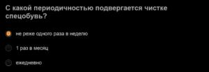 СДО РЖД