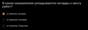 РЖД СДО вопросы