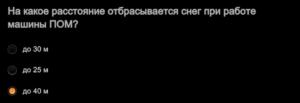 РЖД СДО